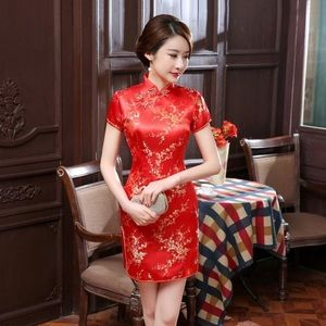 Cheongsam Red and Gold Traditional Dress